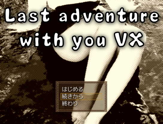 Last adventure with you VX