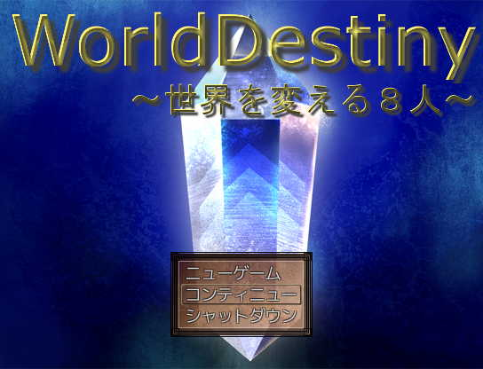 World Destiny