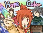 「HopeColor」のSSG