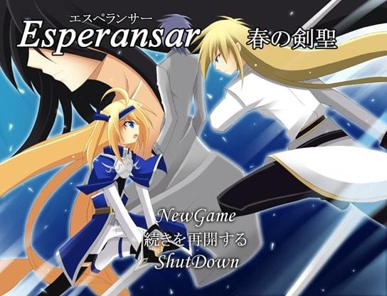 Esperansar 春の剣聖