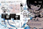 「ACDC」のSSG