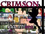 「CRIMSON」のSSG