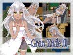 「Gran EndeⅡ」のSSG
