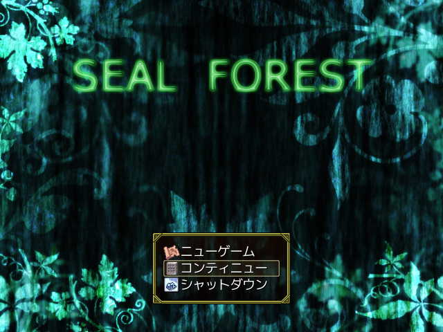SEAL FOREST