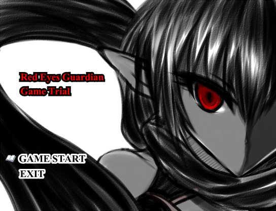 Red Eyes Guardian