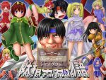 「妖精勇者物語1」のSSG